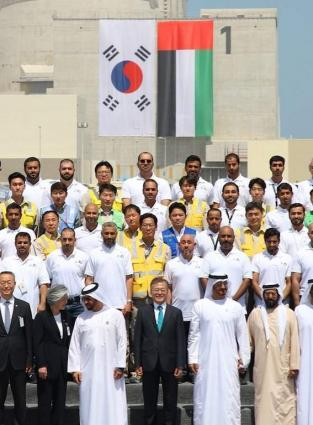 S. Korean delegation to visit UAE to discuss nuclear project