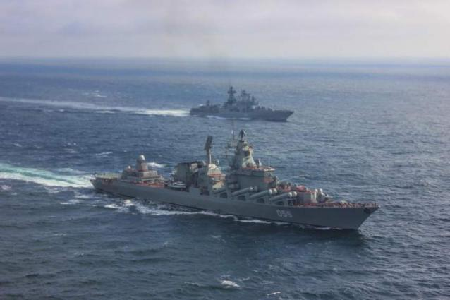 Russia's Severomorsk Anti-Submarine Ship Taking Part in Drills With Pakistani Navy - Fleet