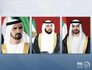 <span>UAE leaders congratulate Laos President on National Day</sp ..