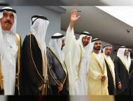 <span>UAE leaders attend 47th National Day celebration in Abu Dha ..