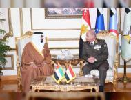 <span>Mohammed Al Bowardi, Egyptian Defence Minister discuss mili ..