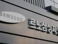 Renault Samsung's Nov sales fall 28 pct on weak exports