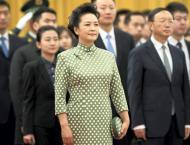 Chinese first lady urges closer cooperation with Panama on AIDS p ..