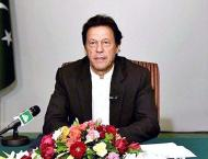 Govt committed to enable investors to take full advantage of Paki ..