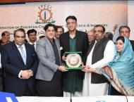 Federation of Pakistan Chambers of Commerce and Industry (FPCCI)  ..