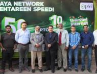 PTCL Clifton & Gulshan Exchanges Revamped Under Network Transform ..