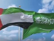UAE, Saudi Arabia: Joint heritage, integrated future forever