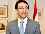 Minister of the Federal Supreme Council receives Beirut Governor