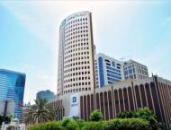 First 'Emirati-Lebanese Forum' discusses private sector partn ..