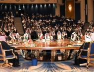 GCC leaders to hold Supreme Council 39th session in Riyadh Sunday