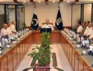 Pakistan Navy's Command and Staff Conference concludes