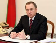 Belarus calls for rethinking Helsinki Process