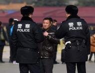 Chinese Police Arrest 36 Internet Fraud Suspects in Yunnan Provin ..