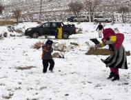 Rain, snow likely in upper and central parts of the country: Paki ..