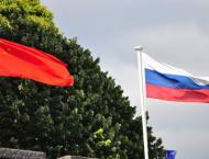 China-Russia Trade Up 27.8% Year-on-Year to $97.23Bln in January- ..