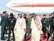 <span>Mohammed bin Rashid arrives in Saudi Arabia to attend GCC S ..