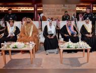 <span>39th GCC Summit begins in Riyadh </span>