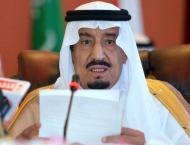 39th GCC Summit issues Riyadh Communique