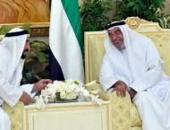 UAE leaders offer condolences to Saudi King on death of Princess  ..