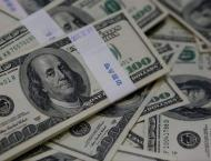 Bank Foreign Currency Exchange Rate in Pakistan 10 December 2018
