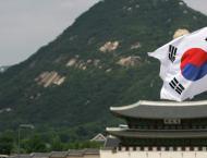 S. Korean delegation leaves for DPRK for forestry cooperation tal ..