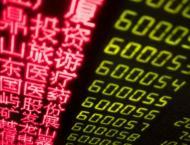 Hong Kong stocks fall on China data, trade fears