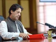 Prime Minister Imran Khan  reviews performance of ministries