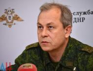 DPR Command Says Kiev Preparing to Launch Major Offensive Against ..