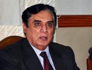 Chairman NAB bans use of mobile phones for officers during office ..