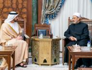 Mohamed bin Zayed invites Grand Imam of Al Azhar to participate i ..