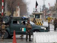 At Least 4 People Killed in Bomb Blast in Kabul - Reports