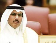 Qatar Overcomes Negative Consequences of Blockade Imposed by Neig ..