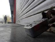 Hajin shuts on third straight day to mourn killings