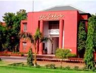 Agriculture College of Islamia University of Bahawalpur to get ac ..