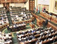 UAE participates in third meeting of Arab Parliament in Cairo