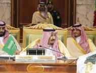 GCC Summit: Ongoing cooperation, planning in Riyadh