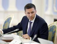 Russia's Gazprombank May Take Part in Construction of Oil Refiner ..