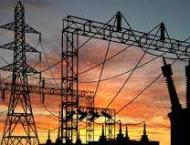 Inefficiencies in power sector cost Pakistan $18 bln a year: Worl ..