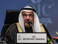 OIC supports four educational projects in Uganda, Gambia, Mauriti ..