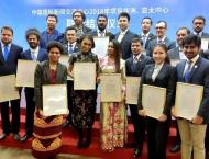 Pakistani journalists complete ten-month training programme in Ch ..
