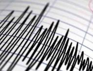 2.1 magnitude earthquake in Masafi: NCM