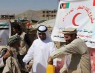ERC distributes food to population in Yemeni Governorate of Shabw ..