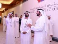 Mohammed bin Rashid attends 11th Arab Strategy Forum