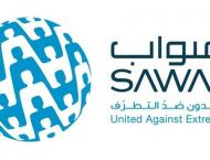 Sawab Centre celebrates national pride, launches campaign