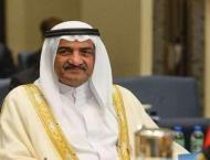 Fujairah Ruler sends condolences to King of Bahrain on death of S ..