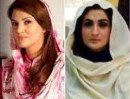 Imran Khan's two wives, Bushra and Reham, among list of most Go ..