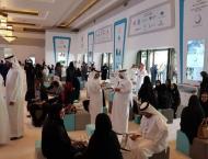 Men's Health Congress begins in Dubai