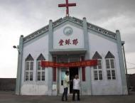 Watchdog Urges China to Promptly Release Pastor, Members of Prote ..