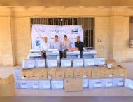 ERC supplies Aden University Law School with educational supplies ..