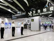Joint HK-Chinese rail checkpoint legally sound, court rules